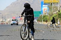 Bike for Yemen - bicycles and bombs. Photo credit: Bushra Al Fusail