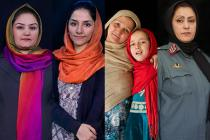 Femmes afghanes. Photos : Lalage Snow/Oxfam