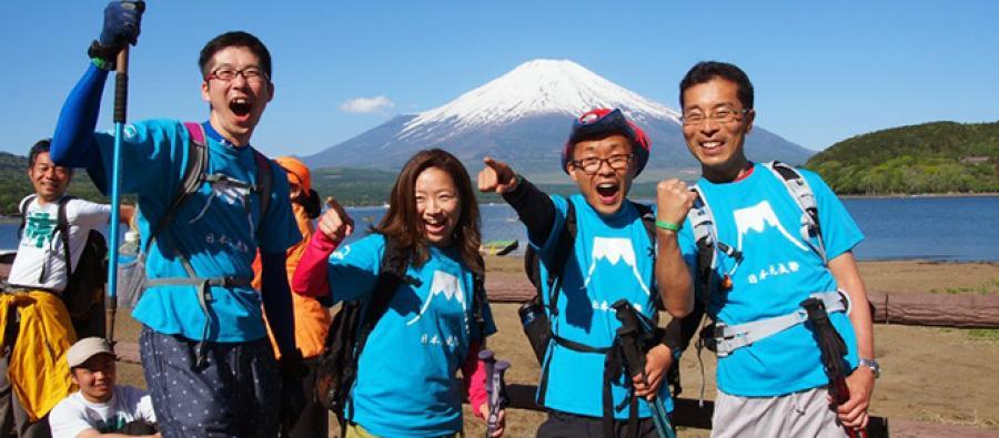 Oxfam Trailwalker, Japan 2014. Photo: Oxfam Japan